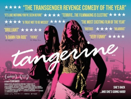 tangerine_ver2